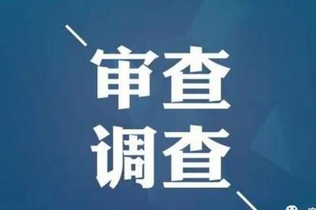 河南省住房和城乡建设厅原巡视员陈海勤同志主动投案
