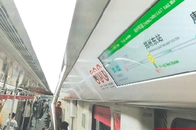 郑州地铁站名翻译拼音英文混搭 外国人表示傻傻看不懂