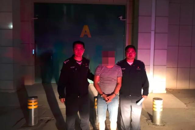 新乡男子买游戏装备被骗18700元 警方赴广州抓获嫌犯