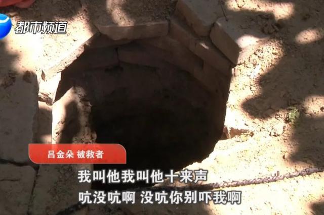 痛心!红薯窖连续撂翻4人 父子救人后没能爬出地窖