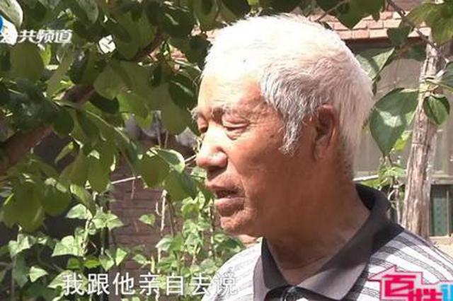 新乡50岁儿子对老父亲大打出手 竟是因为童年阴影