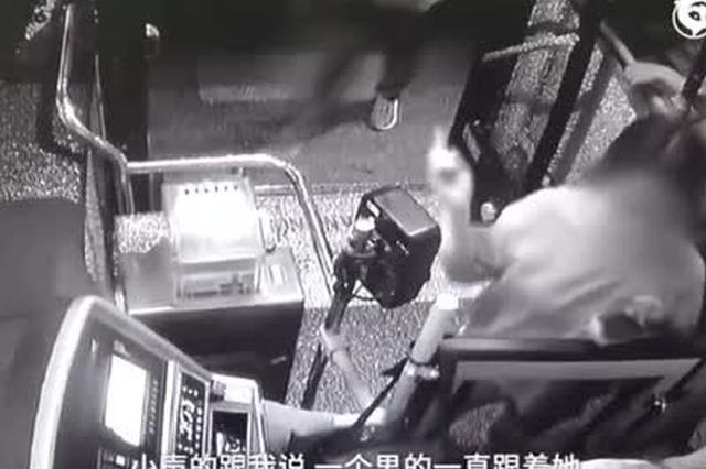 郑州女孩遭尾随求助公交司机