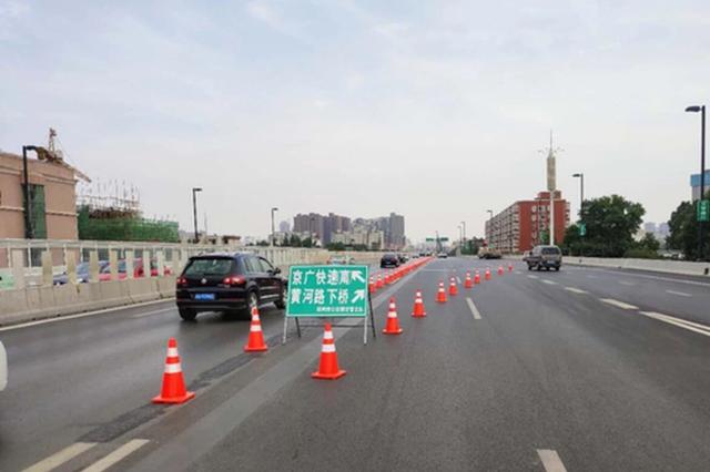 好消息!郑州农业路高架又一条匝道开通