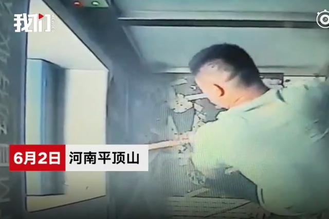 平顶山一男子挥舞锤子砸ATM机被围捕