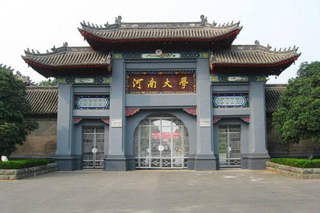 河南大学共计划招生12550人 艺术类音乐专业录取原则有变