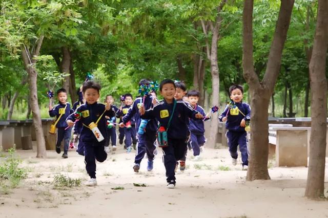 带娃走起 河南中小学专项性社会实践教育基地名单公布