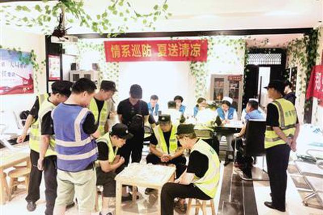 探访郑州中原区纳凉点:有投影仪跑步机乒乓球台