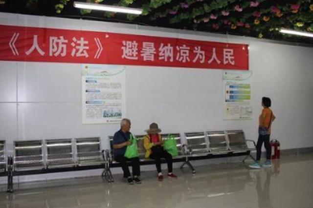 郑州市17个纳凉避暑点向市民开放 看看都在哪
