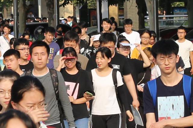 @高考生 6月13日~15日河南进行网上志愿填报模拟演练