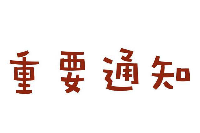 """7月1日起洛阳推行""""优驾容错"""" 这些交通违法可免处罚"""