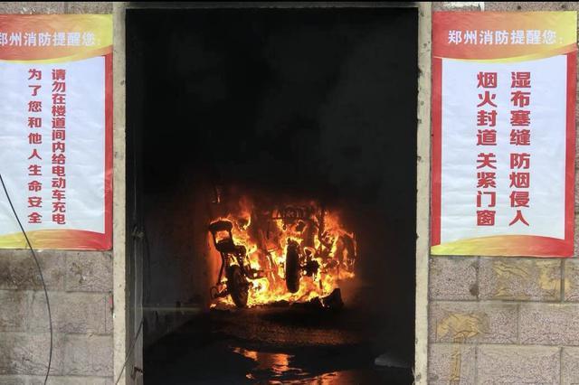 郑州居民小区火灾逃生模拟实验 结果让人震惊了