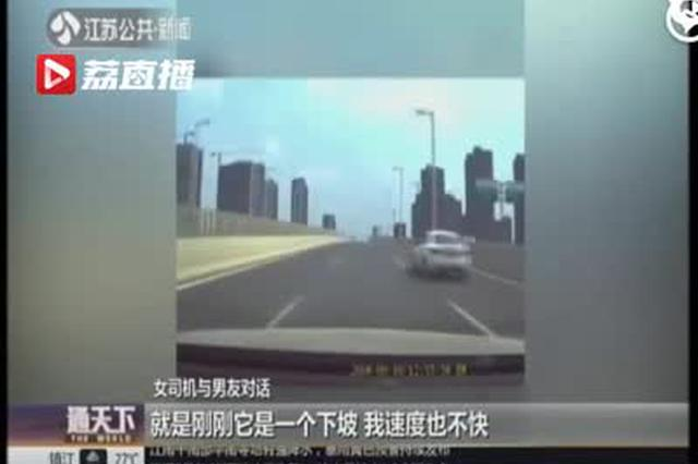 河南女司机被追尾加速离开