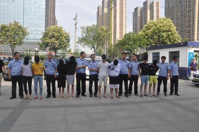 郑州女子加入股票交流群被骗17万元 警方抓获8名嫌犯