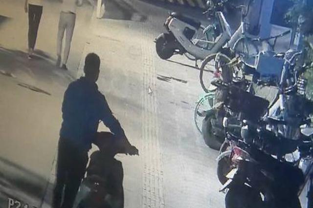 """郑州街头监控""""视力""""太强大 能盯着钥匙捉住偷车贼"""