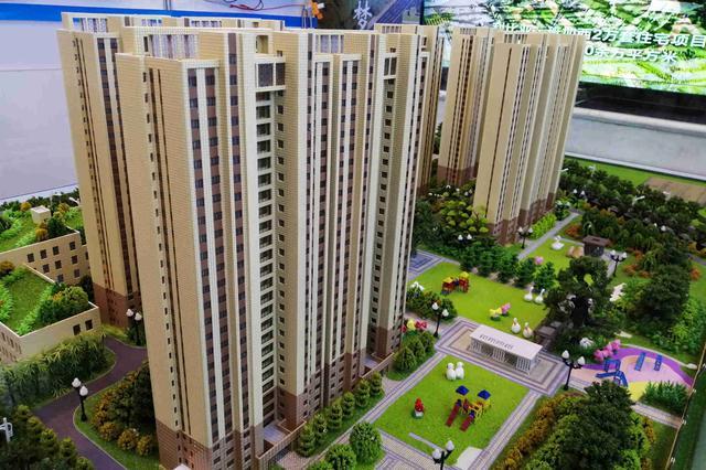 郑州5月份新建商品住宅销售价格环比上涨0.3%