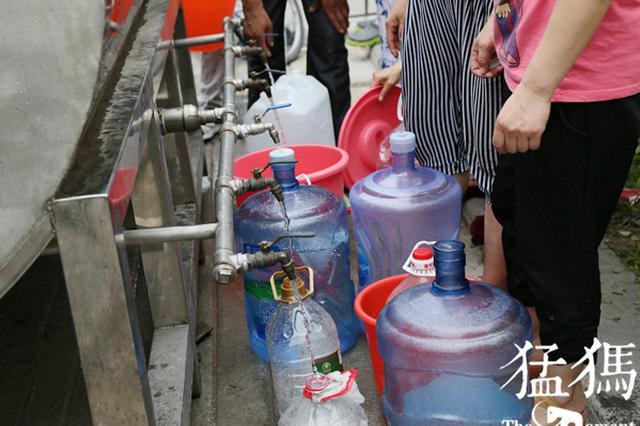 19日21时起郑州俩路段停水 涉及多个小区