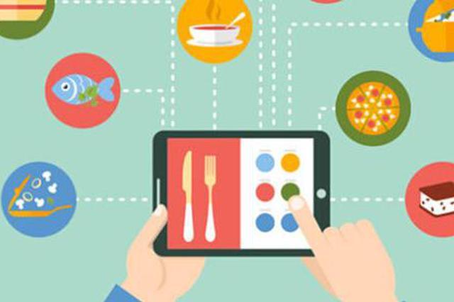 河南夏季餐饮消费警示:网上订餐少吃凉菜 烧烤要烤熟