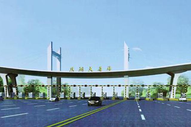 京港澳高速双湖大道站 预计8月底通车
