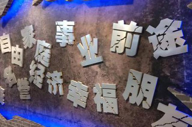 南阳生态环境局调研员王修志接受纪律审查和监察调查