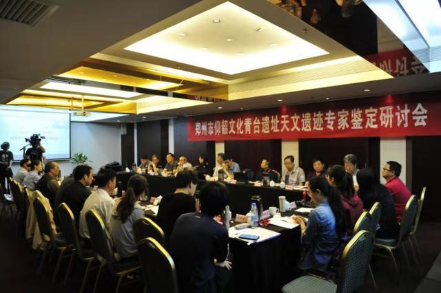 """河南青台遗址重要发现:九个陶罐摆成了""""北斗九星"""""""