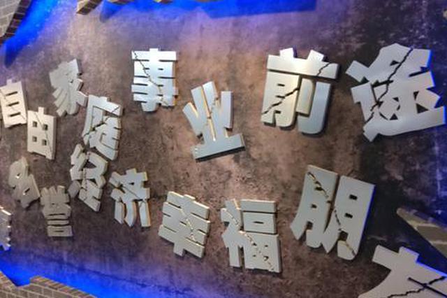 南阳市生态环境局调研员王修志接受纪律审查和监察调查