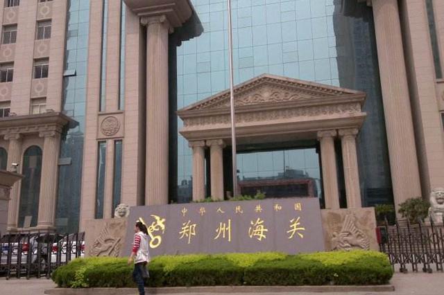 """尽享""""减税红利"""" 1至5月郑州海关为河南企业减税3.2"""