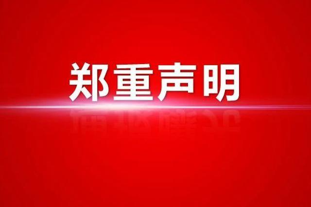 声明:2019河南高招录取分数线预计今天下午3点30分发布