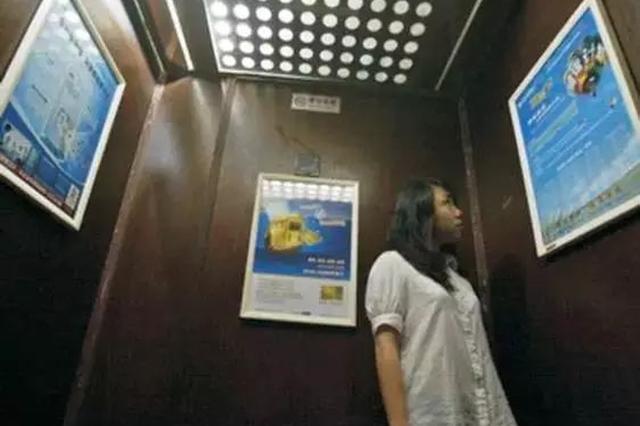 面红耳赤!郑州一小区电梯间播这种广告 业主不能忍