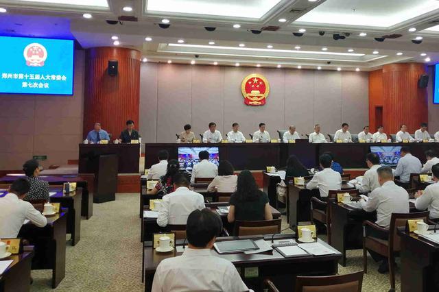 郑州拟出新规打击非法营运 电动车载客最高或罚款5000