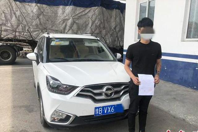 嫌老婆开车技术差 兰考男子高速上无证驾驶被罚