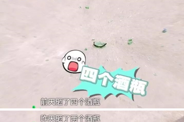 郑州一小区频现玻璃渣!已有业主车辆被损坏