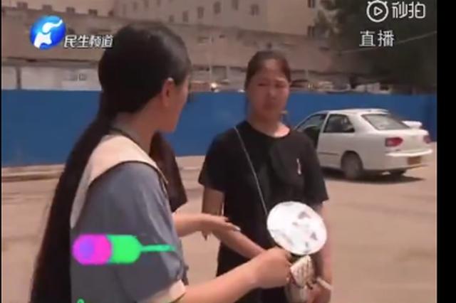 郑州一学员驾校里练车 撞上私家车责任谁来负