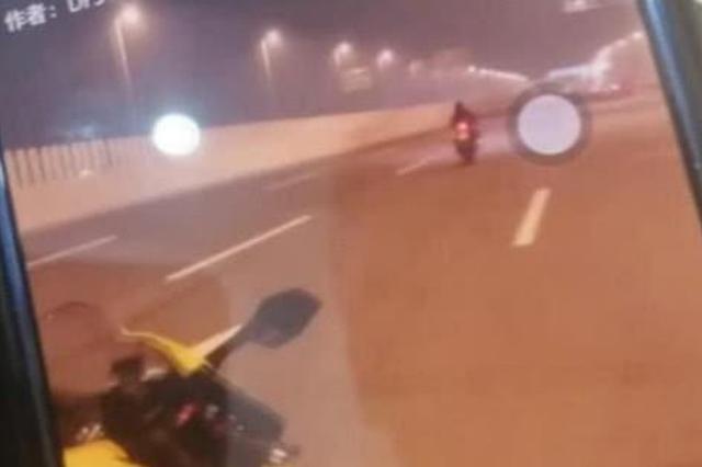 """摩托狂追高铁一心想""""红"""" 交警千里追捕铁定要抓"""