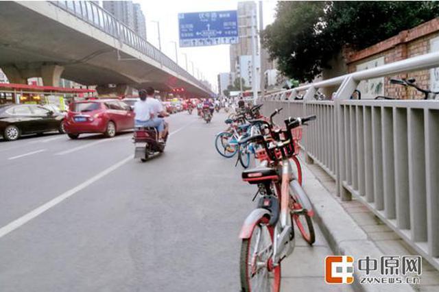 影响市容!郑州地铁站口电动车、共享单车占道待整改