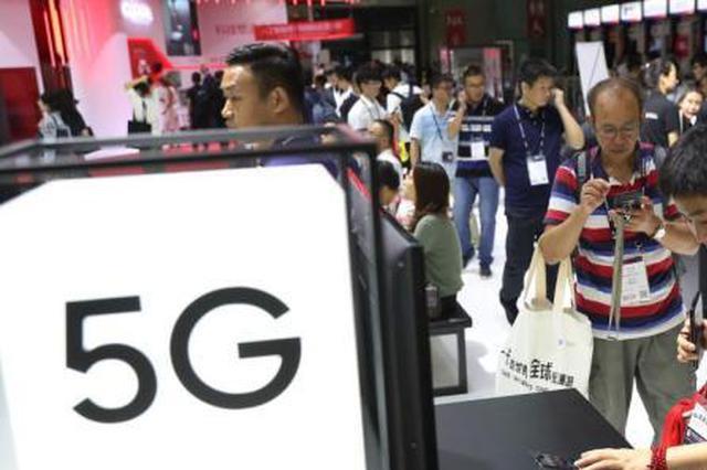 """河南数字经济""""加速度"""" 今年郑州市主城区实现5G网络"""