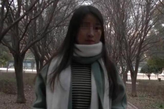 周口师范学院21岁女学生死亡 警方已介入调查