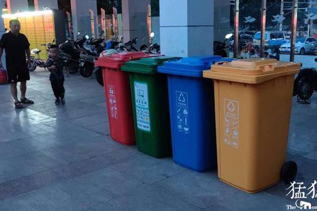今年年底前郑州将出台强制垃圾分类法规 具体标准请提前了解下