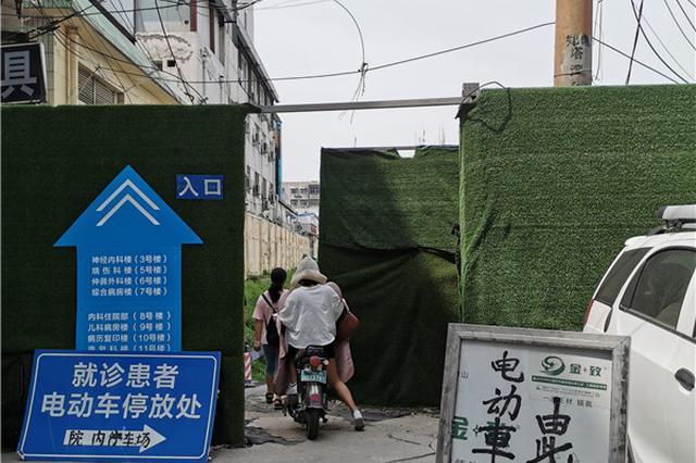 郑州大医院停车有多难?停车场刚使用月余就被通知拆迁