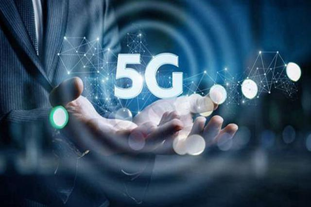 """河南数字经济""""加速度"""":今年郑州主城区实现5G网络全"""