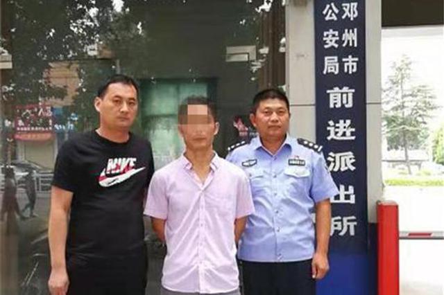 男子外逃11年回乡看望孙子 邓州民警将其成功抓获