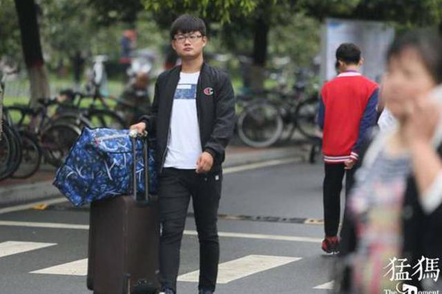 河南省2019年毕业生报到证可在线办理、改签了