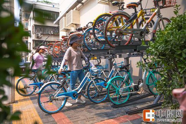 组图:共享单车立体车位亮相郑州
