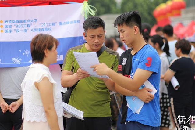 河南高招第三次志愿填报7月10日下午18时截止 考生别错过