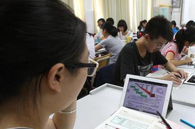 河南启动省级一流本科专业建设 拟3年建设600个本科专业点