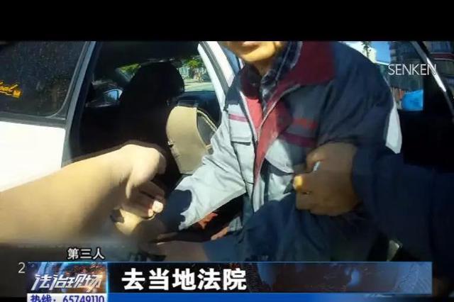 执行干警追寻两千公里 商丘法官依法扣车