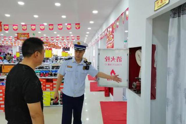 河南省安阳县一服装城因火灾隐患严重被依法查封
