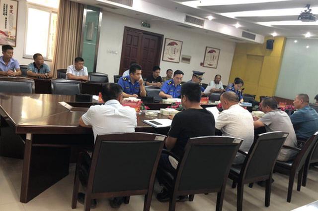 郑州金水区对辖区在建工地、施工单位集中约谈