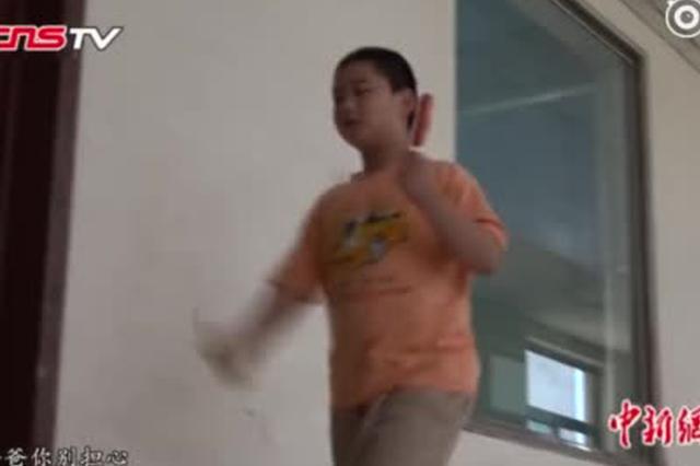 新乡11岁男孩增肥救父