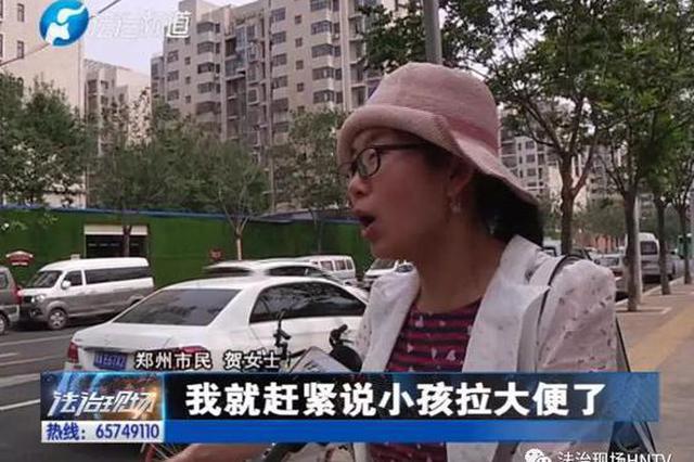 宝宝便便拉泳池 郑州这家母婴店要罚款2000元?