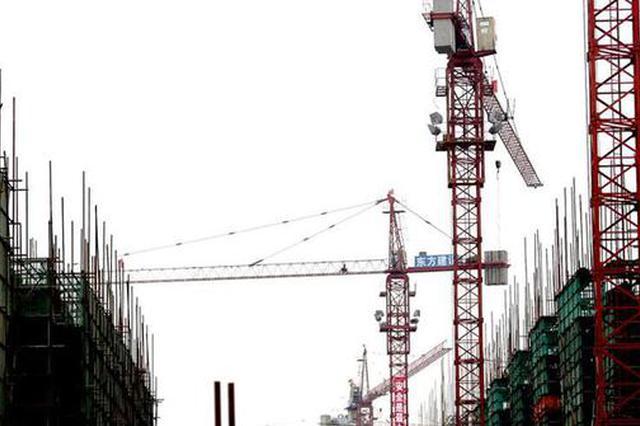 河南省发改委:项目两年不开工 备案文件将自动失效
